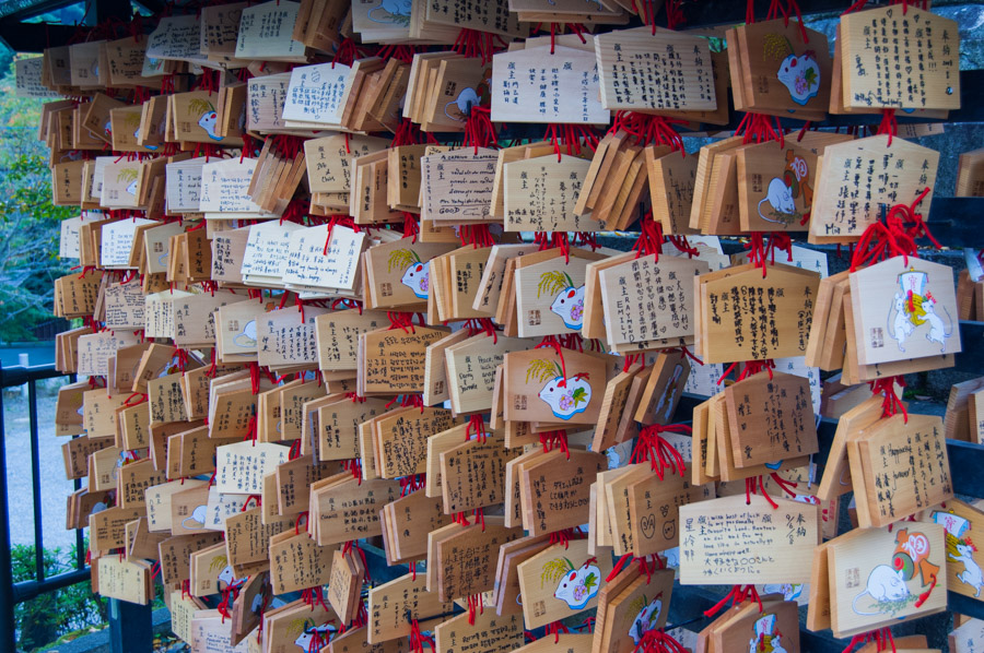 kyoto wood messages